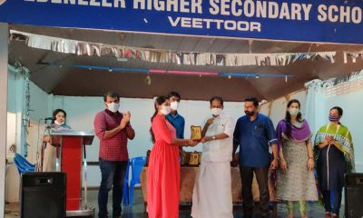 Award distribution to all the A+ holders
